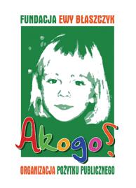 akogo_skin_logo